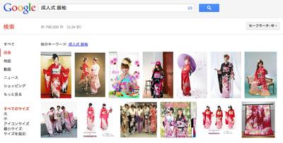 Google images1