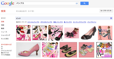 Google images2