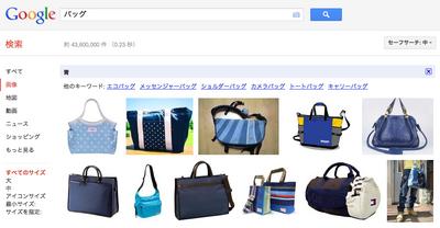 Google images3