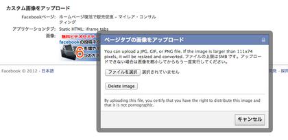 スクリーンショット 2012-03-26 1.20.29.png