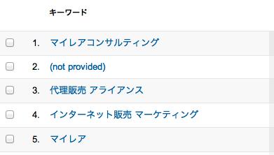 スクリーンショット 2012-06-29 10.41.01.png